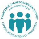 Cyprus Mediation Association - Σύνδεσμος Διαμεσολάβησης Κύπρου